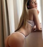 Amina (21+ éves, Nő) - Telefon: +36 30 / 752-5137 - Budapest, XIV., szexpartner