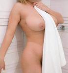 Bella23 (23 éves, Nő) - Telefon: +36 70 / 774-0345 - Budapest, XIII. Béke tér környéke, szexpartner