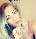Dia (26 éves, Nő) - Telefon: +36 30 / 434-9674 - Gyula, szexpartner