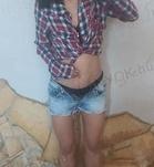 Kamilla (26 éves, Nő) - Telefon: +36 30 / 419-2835 - Szombathely, szexpartner