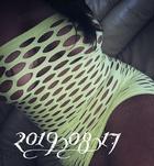 Milla (37 éves, Nő) - Telefon: +36 30 / 850-2288 - Budapest, XIII.  Honvéd Krh., szexpartner
