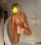 Réka (41 éves, Nő) - Telefon: +36 70 / 214-6035 - Kapuvár, szexpartner