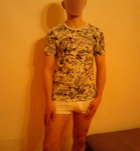 Szili (28 éves, Férfi) - Telefon: +36 20 / 372-5611 - Gyöngyös, szexpartner