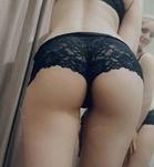 Wirág26 (24 éves, Nő) - Telefon: +36 70 / 758-6118 - Miskolc Avas, szexpartner